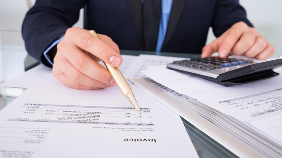 Calculating-Invoic